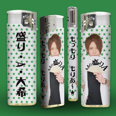 air_g_daiki2