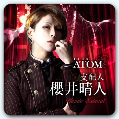 atom櫻井晴人オリジナルコースター