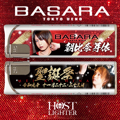 basara_asahinamei_550
