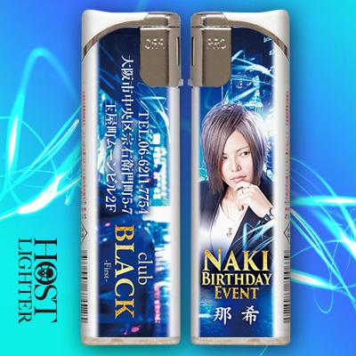 black1st_naki_561