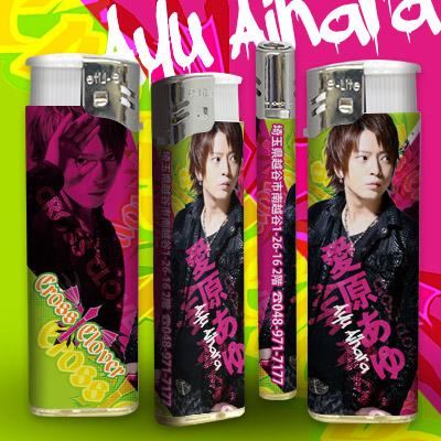closscrover_aihara