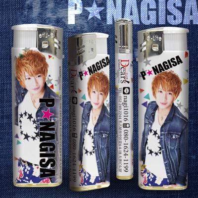 dears_nagisa