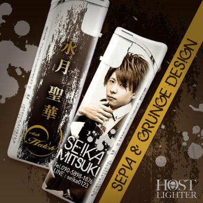 hacth_mitsuki2