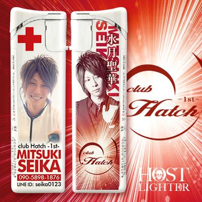 hacth_mitsuki3
