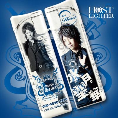 hacth_mitsuki4