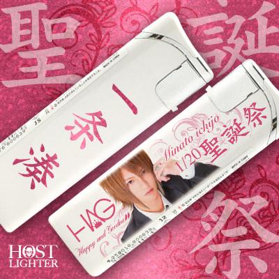 hag_ichijo