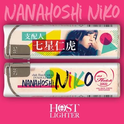 hatch_niko2