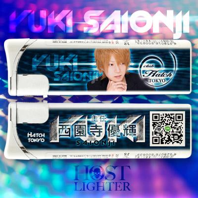 hatch_saionji2