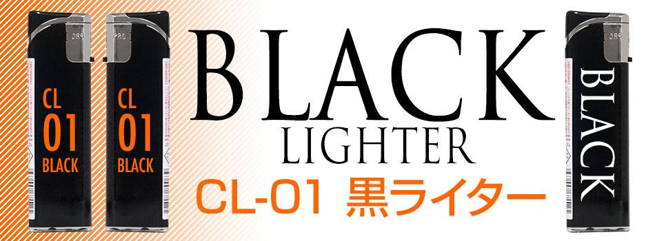 l01_02_black_950