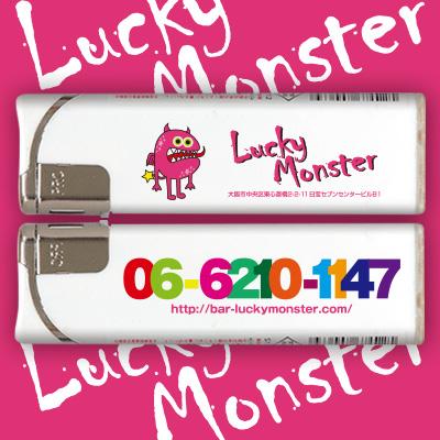 Bar LuckyMonsterオリジナルライター第二弾