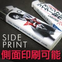 pr_print_side