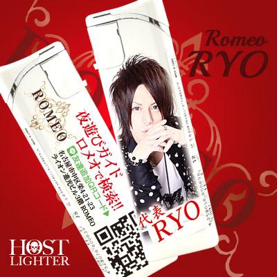 romeo_ryo