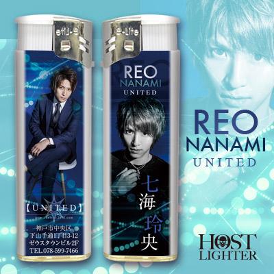 united_nanami